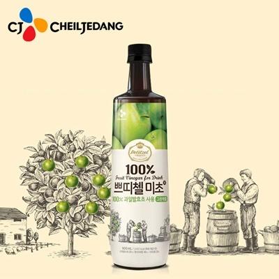 03. Fruit Vinegar for drink_Green Apple
