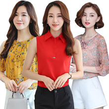 Jacket T-shirt shirt OL professional shirt Lace chiffon long sleeve Short sleeve