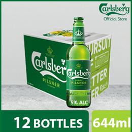 Carlsberg Green Label Quart 644ml (Pack of 12)