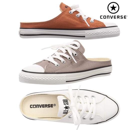 Converse all-star S mule slip ox ladies