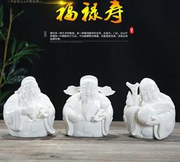 Ceramic Fuxing Lu Hsing fu, Lu and Shou Shou XING Gong Buddha home decoration elderly elders birthda