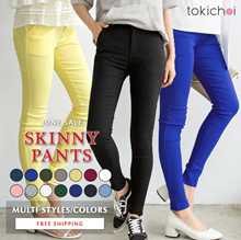 TOKICHOI - June Sale! Basic Skinny Pants Multi Colors Multi Styles/Women/Girl/Ladies Clothing