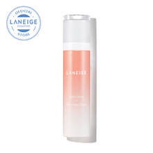[ 40% OFF TWINPACK! ] LANEIGE Fresh Calming Morning Mask 80g