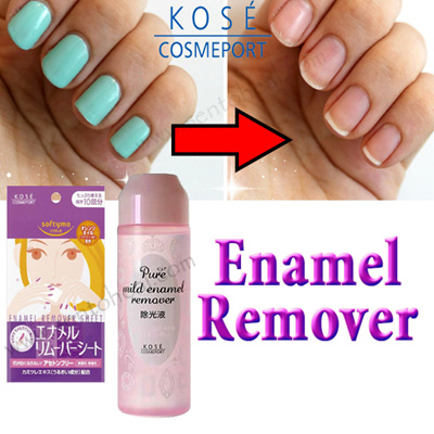 Get Fingernail Polish Out Of Carpet Images. Descargar ...