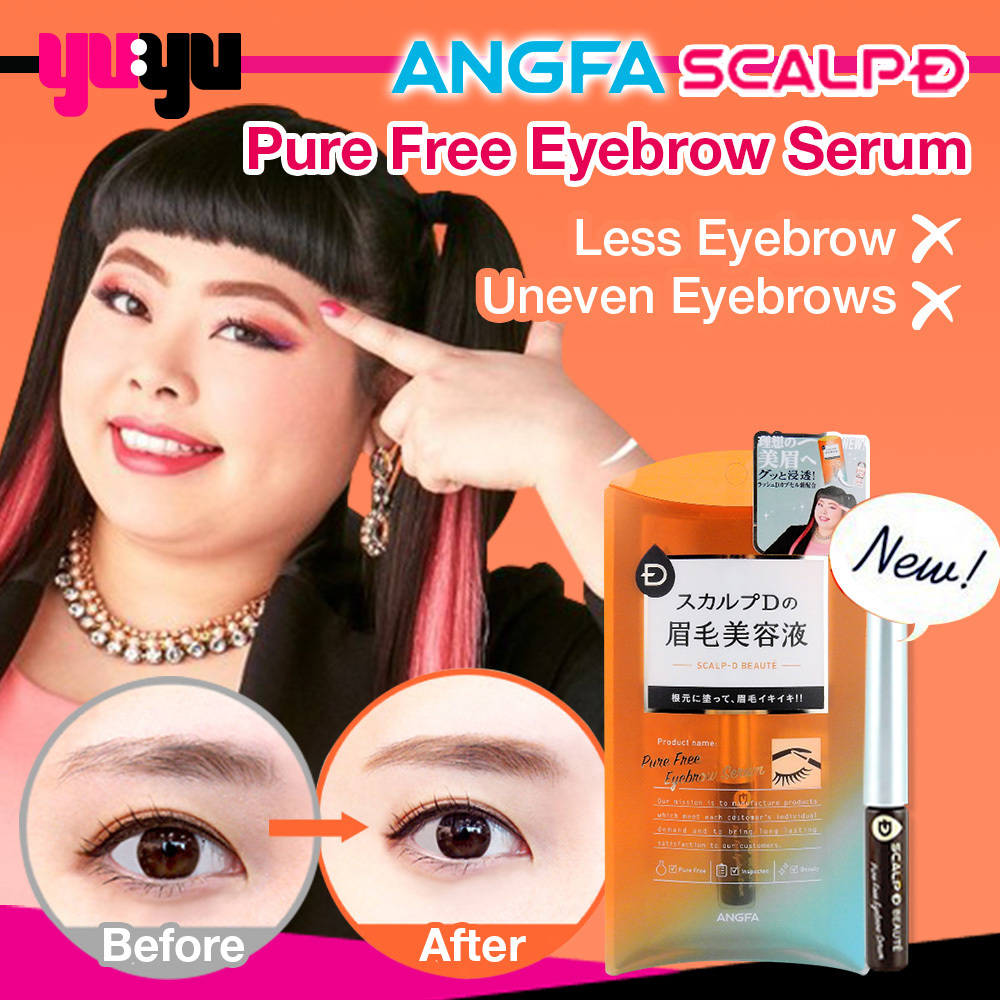 4446a8bbe2d fit to viewer. prev next. [ANGFA] Scalp-D Beaute Pure Free Eyebrow Serum ...