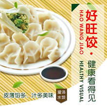 【Promotion】【Time sale】【1KG/50PCS】【Free Delivery】【Free Cooler Bag】Juicy Pork Dumplings
