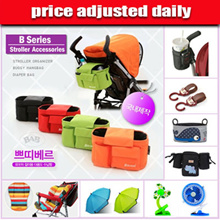 stroller accessories/Hook/Cup Bottle Holder/Clip-On Fan/Cushion/Umbrella/Organizer/Mummy Bag