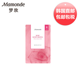 Mamonde -Rose Moisturizing Flower Enssencer Mask