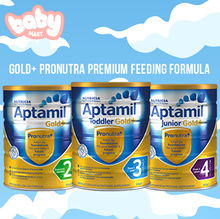 *Bundle of 3/6* Aptamil Gold+ Premium Milk Formula / New Zealand Imported 900g