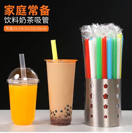 Coarse straw wholesale 1000 disposable straws bubble tea individually wrapped colored plastic straws