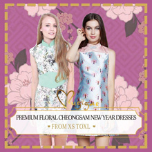 Mugigae ♥ Premium FLORAL New Year CHINESE Cheongsam Dress ♥ XS to XL