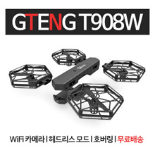 GTENG T908W WINNER DIY RC Quadcopter Drone / Modular Design / Hovering