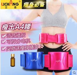 fbdf4c1b02a45 Li-Chang slimming belt body shaking machine vibration burning fat equipment  thin waist weight loss