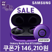 [Samsung] Galaxy BTS Buzz Plus / Buzz Plus / Bulletproof Boy Scouts / New Product / Full Box / Wireless Charger Gift