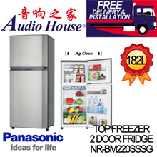 PANASONIC NR-BM220SSSG 2 DOORS FRIDGE 182L 1 YEAR PANASONIC WARRANTY