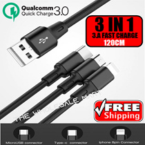 ★LOWEST PRICE★ (3 IN 1  CABLE / SINGLE) FAST CHARGING CABLE ! AVAILABLE FOR WHOLESALE CONTACT NOW!