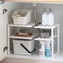 Shelf in Sink/Kitchen Storage/Kitchen Rack/Microwave Oven Stand/Wok Stand/Pot Rack/Pot Holder RACK