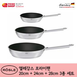 Rosle 레슬레 엘레강스 프라이팬 후라이팬 3종세트