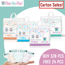 Carton Sale | Absorbs 3x Faster than Other Leading Brands | Free 24pcs diapers