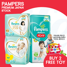 [PnG] FREE FP TOY!  Dry Diapers Pants / Diapers / Premium Care Diapers