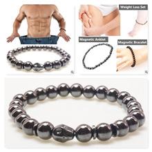 Unisex Skeleton Hematite magnetic health Sliming and weight loss bracelet / Anklet 黑胆石磁性健康减肥手链