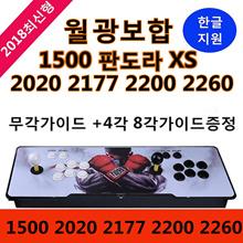 2019 Latest release MoonSight XS 1500 game machines / 2020 game machines / Moonlight game 7 3D Tekkuk 2200 games 2260 games 70 3D + Tekken / Korean game machine /