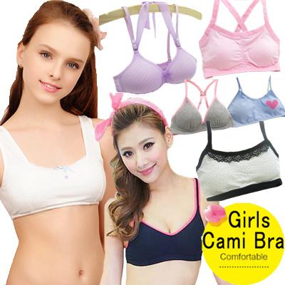 c9b7081da624b   Gift Wrapping Girls Cami Bra  『 Junior Girls Cami Bra』