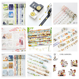 Page 3 Washi Tape / Masking / DIY / Stickers / Sticker / Craft / Tapes