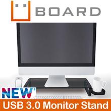 U-BOARD SMART3.0 Monitor Stand