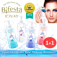 ★1+1 MIX N MATCH★ BIFESTA Cleansing Lotion | Foam | Gel | Wipes. FULL RANGE AVAILABLE!