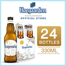 Apply Coupon! Hoegaarden White Beer 24 x 330ml