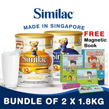 [BUNDLE OF 2] 1.8KG GAIN PLUS/ KID milk powder ★MADE IN SG FOR MALAYSIA★