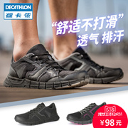 Decathlon training shoes for men and women walking shoes vigorous sports shoes breathable comprehens