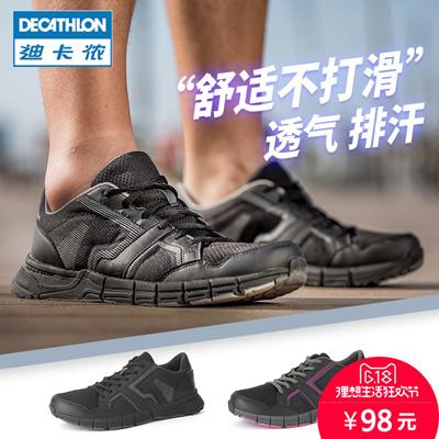 Qoo10 - Decathlon training shoes for