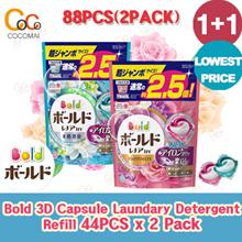 Bold 3D Capsule Laundary Detergent 1 + 1 / lowest price / 44PCS x 2 Pack