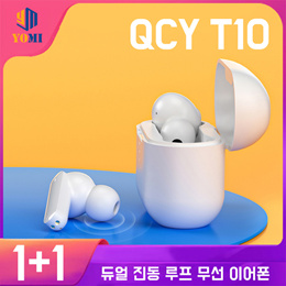 QCY T10