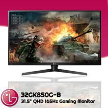 LG Monitor [32GK850G-B] QHD 165Hz Gaming Monitor G-SYNC 31.5 Inch 3 Years Warranty