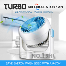 【BIG SIZE】Turbo Air Circulator Fan | Air Convection | Increase Cool in Air Condition !