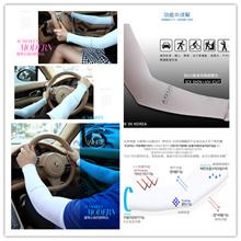 【EDAHOUSE】Korea Made Aqua-X Seamless Arm Sleevewristlet cool UV outdoor cycling