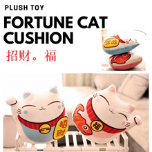 **2018** Fortune Cat Plush Toy Cushion * Luck and Wealth **