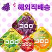 UHA미각당 코로로 과일 젤리 구미 2가지맛 30개set 앱쿠폰 적용가 $26!  일본 코로로젤리 SNS 핫이슈 상품 일본 젤리계의 신흥강자 !
