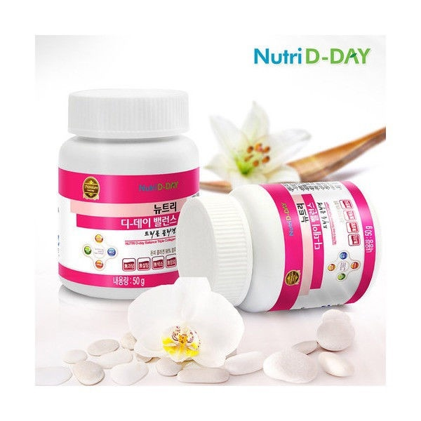 Nutri D Day Balance Triple Collagen Diet Body Herberlife Slimming New Flavor 50g