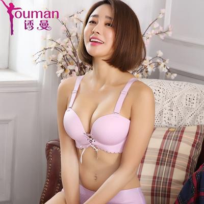 are small breasts attractive