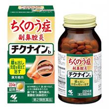Chikenin b Japanese rhinitis medicines (224 tablets) / Tablets to improve nasal congestion, chronic rhinitis and sinusitis (pills) - 224 tablets
