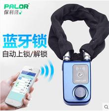 Bicycle lock anti-theft battery shears electric lock motorcycle lock chain lock alarm Bluetooth