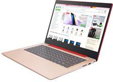 Lenovo Ideapad 320S-14IKB 80X400GXMJ 14 Laptop (I3-7130U   4GB   128GB   Intel W10) - Coral Red