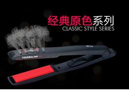 Salon Design Hair Iron Flat Straightener Curling Iron