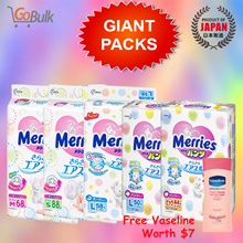**Free 1 Vaseline 450ml  Worth $7**2 Giant packs*Merries*Japan Domestic Version* Tape n Walker Pant