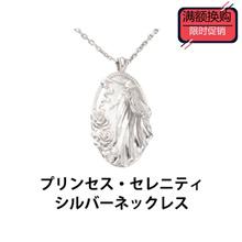 2DSTYLE sailor 2018 USJ Universal Studio 925 Sterling Silver Necklace Princess Minnie Qian