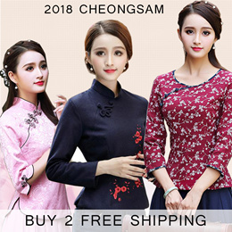【2018 Spring new arrivals】 Cheongsam Traditional Clothes 旗袍 Plus Size embroidery dress Chinese